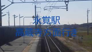 getlinkyoutube.com-愛知環状鉄道 接近メロディー+放送&チャイム大特集