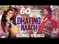 Dhating Naach Song feat. Shahid Kapoor & Nargis Fa... Video