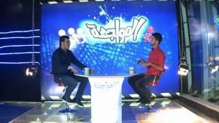 getlinkyoutube.com-سبب خروج النجم مصطفى العزاوي من طيور الجنه | قناة كراميش