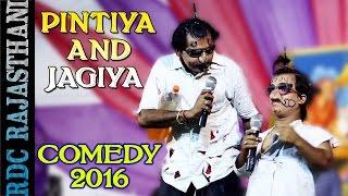 getlinkyoutube.com-Rajasthani Comedy KING Pintiya And Jagiya New Comedy 2016 | Pawa Live 2016 | RDC Rajasthani