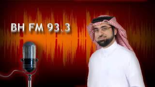 الكلام الإيجابي وتأثيره على المــــاء  8-3-2012