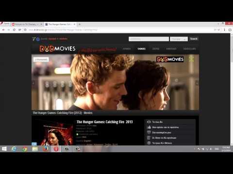 Πως να δείτε δωρεάν online ταινίες και σειρές με ενσωματωμένους ελληνικούς υπότιτλους