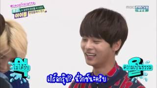 getlinkyoutube.com-[THAI SUB] 151202 Weekly Idol With VIXX &  MC Sunggyu Infinite ( FULL)