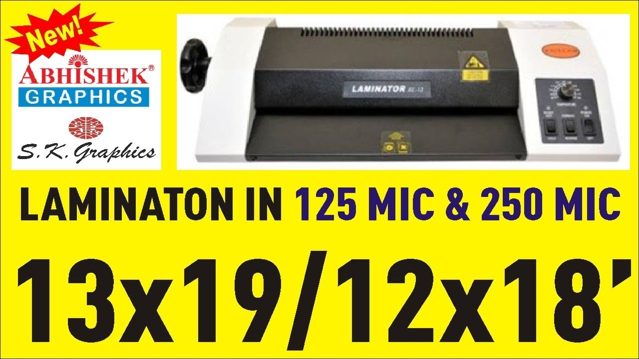 13x19 12x18 Inch Lamination Machine Pouch Abhishek Products By S K Graphics