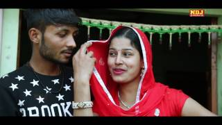 getlinkyoutube.com-New Song 2017 Haryanvi | नाटगी भाभी | Karan Singh Pajju & Renu Sheoran | Haryanvi Song latest 2017