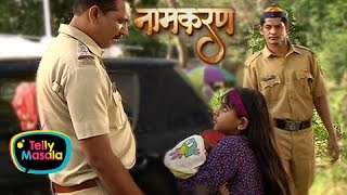 getlinkyoutube.com-Avni Runs From The House With The Baby | Naamkaran | नामकरण
