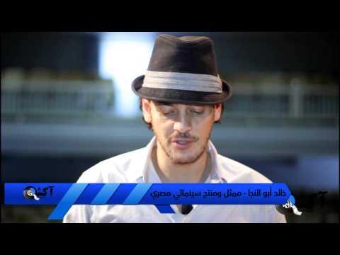 برنامج آكشن في السودان - الحلقة الثالثة