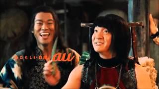 エイプリルフール限定au三太郎CM別人に変身!本物&ニセモノ A commercial message of  April Fool  by AU Santaro