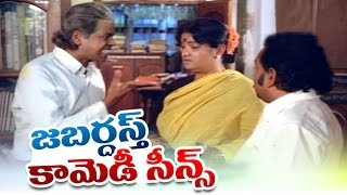 getlinkyoutube.com-Jandhyala Movie Jabardasth Telugu Comedy Back 2 Back Comedy Scenes Vol 2 | Latest Telugu Comedy 2016