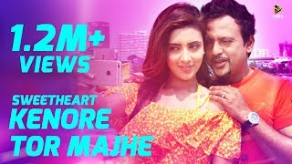 getlinkyoutube.com-Kenore Tor Majhe | SWEETHEART (2016) | Bengali Movie Song | Full Video | Bidya Sinha Saha Mim | Riaz