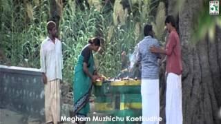 Pithamagan Tamil Moive | Elangathu Song | Vikram | Surya width=