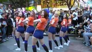 getlinkyoutube.com-[Mirrored & Slowed 75%] DIA 다이아 'Somehow' 왠지 Dance