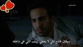 getlinkyoutube.com-Fatih ve Zeynep... فاتح وزينب رومانسي جدا..العشق مجددا