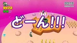 getlinkyoutube.com-ゆっくり実況プレイ スーパーマリオ3Dワールド #071