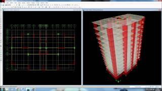 getlinkyoutube.com-ETABS 13 stories high concrete with shear walls modal analysis