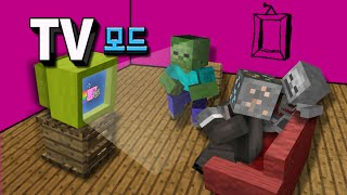 getlinkyoutube.com-마인크래프트 TV 모드 Minecraft - MrCrayfish's Furniture Mod