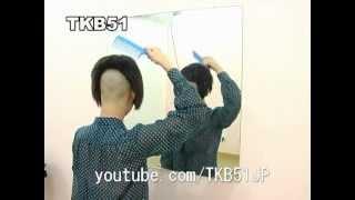 getlinkyoutube.com-TKB51 断髪ビデオ #474  ☆  スペシャルボブ  Haircut short BOB