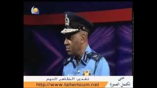 getlinkyoutube.com-الوجود الأجنبي في السودان - برنامج حتى تكتمل الصورة