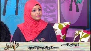 getlinkyoutube.com-مصممة الكروشية ام منة (نادية أحمد)..برنامج دانتيل .. 23-10-2014