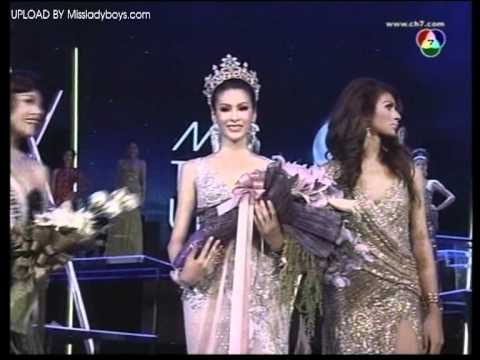 Miss Tiffany Universe 2012 Part16   Crown Moment Miss Tiffany Universe 2012