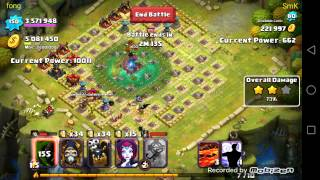 getlinkyoutube.com-Clash of Lords 2 - Leo Won Ton divine