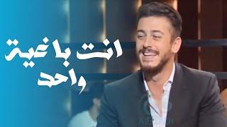 getlinkyoutube.com-Saad Lamjarred - Enty | سعد لمجرد - انت باغية واحد