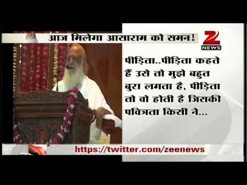 Zee News: Jodhpur Police summon Asaram Bapu in sexual abuse case