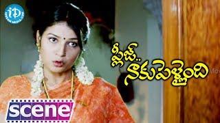 getlinkyoutube.com-Sruthi Malhotra Romantic First Night Scene || Romance Of The Day 182