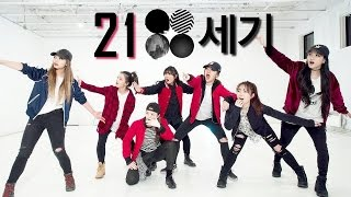 getlinkyoutube.com-[EAST2WEST] BTS (방탄소년단) - 21st Century Girls (21세기 소녀) Dance Cover
