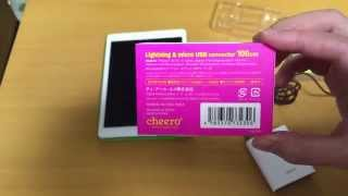 getlinkyoutube.com-iPhone、Androidで超使えるcheero Lightning & micro USB ケーブル