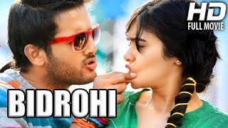 getlinkyoutube.com-Odia Movie Full || Bidrohi || Nitin Genelia D'Souza New Movie 2015 || Oriya Movie Full 2015