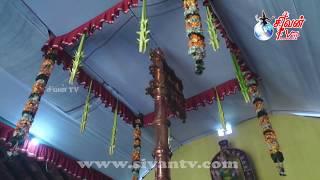 இணுவில் காரைக்கால் சிவன் கோவில் அம்மன் வாசல் கொடியேற்றம் 15.01.2020