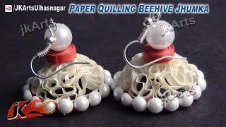 getlinkyoutube.com-DIY  Beehive Paper Quilling Jewelry Jhumka |  How to make | JK Arts  414