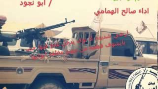 getlinkyoutube.com-كلمات عارف باروعي بالعبيد اداء صالح الهمامي