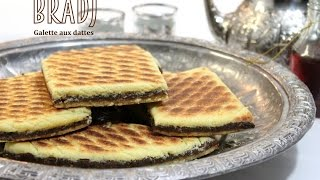getlinkyoutube.com-Bradj galette aux dattes / algerian cake stuffed with dates / براج بالتمر