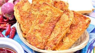 getlinkyoutube.com-ขนมปังกรอบน้ำพริกเผาหมูหยอง Crispy Bread Pork Floss