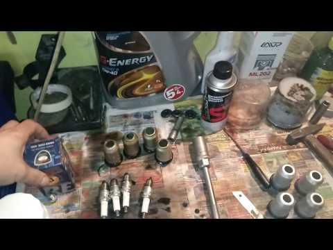 Промывка двигателя - SUPROTEC замена свечей и масла Great wall safe.