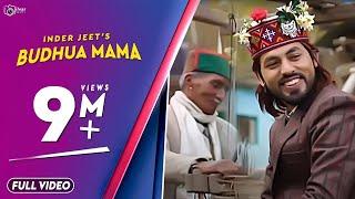 Latest Traditional Nati | Budhua Mama | Inder Jeet | Official Video | Surender Negi | ISur Studios