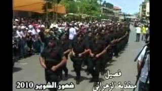 getlinkyoutube.com-مسيرة الصراع - الحزب السوري القومي الاجتماعي