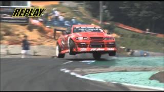 Daigo Saito's insane jump drift at Ebisu