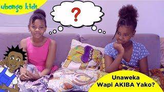 Unaweka Wapi Akiba Yako? | Ubongo Kids | Katuni za Elimu kwa Kiswahili