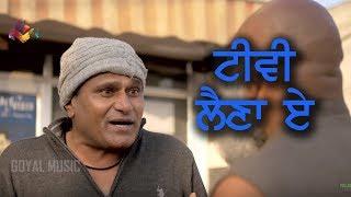 Mintu Jatt | TV Laina E | Goyal Music | New Punjabi Comedy 2018