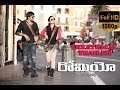 Romeo   Puri Rasina premakatha Offical  HD Theatrical Trailer