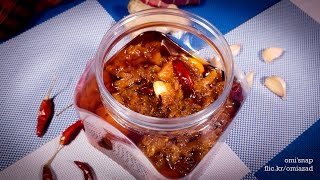 getlinkyoutube.com-আমড়ার টক ঝাল মিষ্টি আচার | Bangladeshi Aamra Achaar Recipe | Pickled Hog Plum