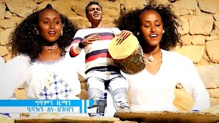 getlinkyoutube.com-Henok Aregawi - Agame Adigrat / New Ethiopian Tigrigna Music (Official Video)
