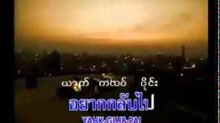 getlinkyoutube.com-ထိုင္းသီခ်င္း