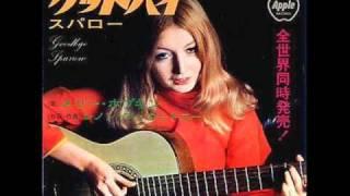 グッバイ/メリー・ホプキン Goodbye/Mary Hopkin