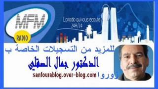 getlinkyoutube.com-هدية رأس السنة من الدكتور جمال الصقلي للمستمعين : وصفات ضد التجاعيد و لإستعادة الشباب 31/12/2013