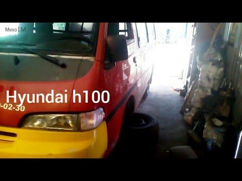 Hyundai h100 замена верхних сайлентблоков