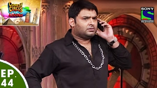 Comedy Circus Ke Ajoobe - Ep 44 - Kapil Sharma As A Terrorist